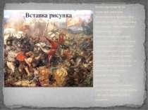 Битва проходила на території держави Тевтонського ордена, між трьома селами: ...