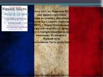 Після того, як Наполеон ІІІ в ходіфранко-прусської війнипотрапив у німецьки...