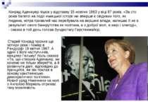 Конрад Аденауер пішов у відставку 15 жовтня 1963 у віці 87 років. «За сто рок...