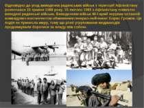 Відповідно до угод виведення радянських військ з території Афганістану розпоч...