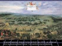 Сучасний живопис показує битви на Білій горі (1620), де імперські сили під ке...