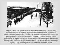 Загроза взяття 8-ю армією Ковеля (найважливіший центр комунікацій) змусила Це...