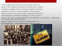 Спочатку лiдери Третього Рейху хотiли вислати євреїв за межi своєї країни. На...