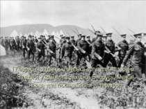 17 вересня радянські війська вступили на терени Західної України та Західної ...
