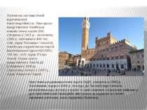Політична система Італії відзначалася багатопартійністю. Ліве крило представл...