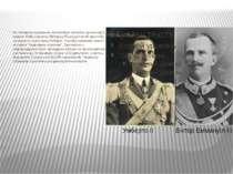 Не справило враження на італійців запізніле зречення (9 травня 1946) королем ...