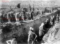 Мета операції : розгромити флангові угрупування 18-ої армії, а потім діями на...