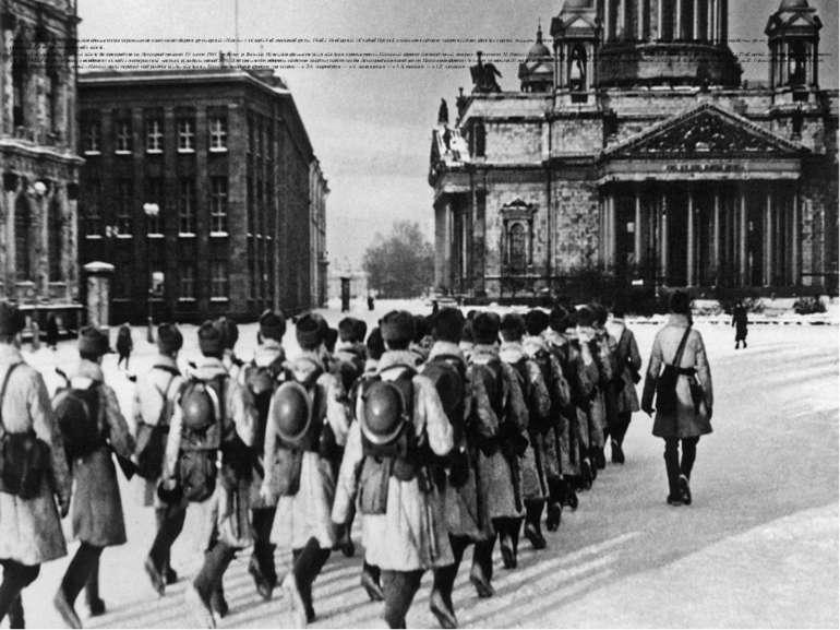 Роблячи напад на СРСР, німецько-фашистське керівництво планувало ударом групи...