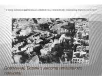 - У чому полягала радикальна відмінність у повоєнному становищі Європи та США...