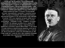 Після того як 25 лютого 1932 до Німеччини приєднався Брауншвейг, Гітлер виріш...