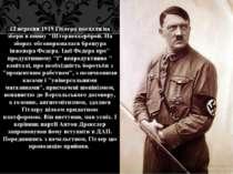 """12 вересня 1919 Гітлера послали на збори в пивну """"Штернеккерброй. На зборах о..."""