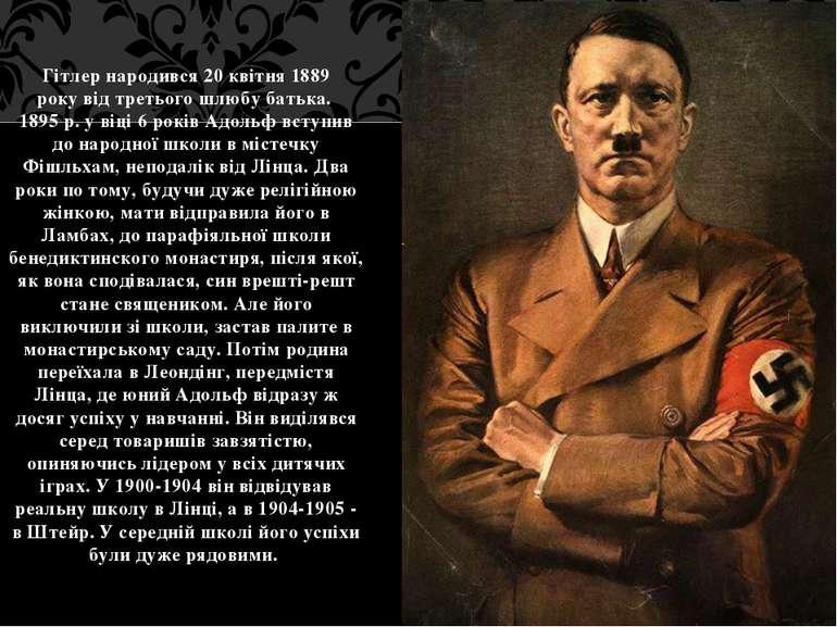 Гітлер народився 20 квітня 1889 рокувід третього шлюбу батька. 1895 р. у ві...