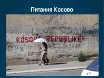 Питання Косово