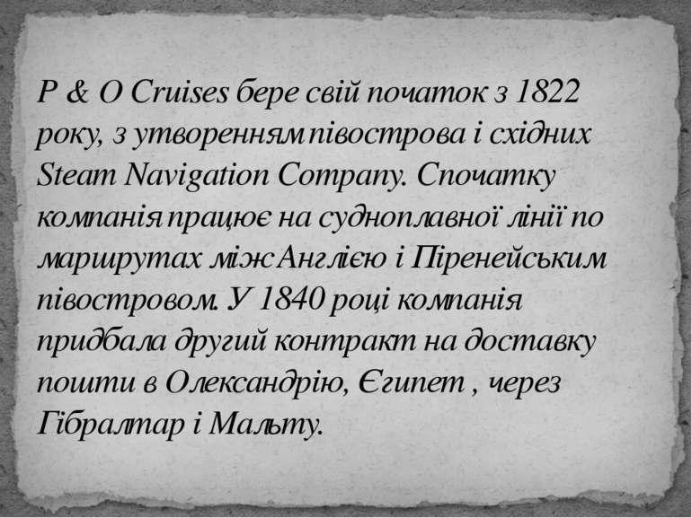 P & O Cruises бере свій початок з 1822 року, з утворенням півострова і східни...
