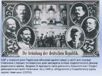 НДР у повоєнні роки Радянська військова адміністрація у своїй зоні окупації Н...