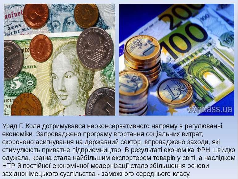 Уряд Г. Коля дотримувався неоконсервативного напряму в регулюванні економіки....