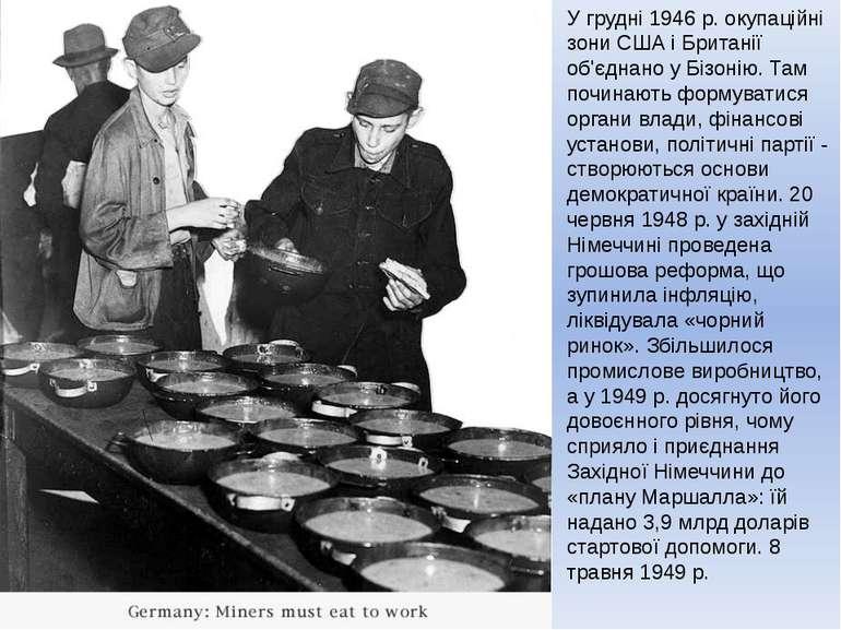 У грудні 1946 р. окупаційні зони США і Британії об'єднано у Бізонію. Там почи...