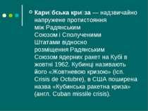 Кари бська кри за— надзвичайно напружене протистояння міжРадянським Союзом...