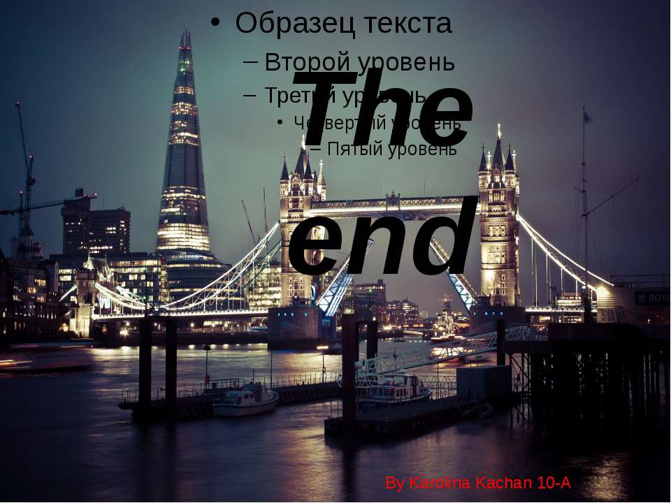 The end By Karolina Kachan 10-A