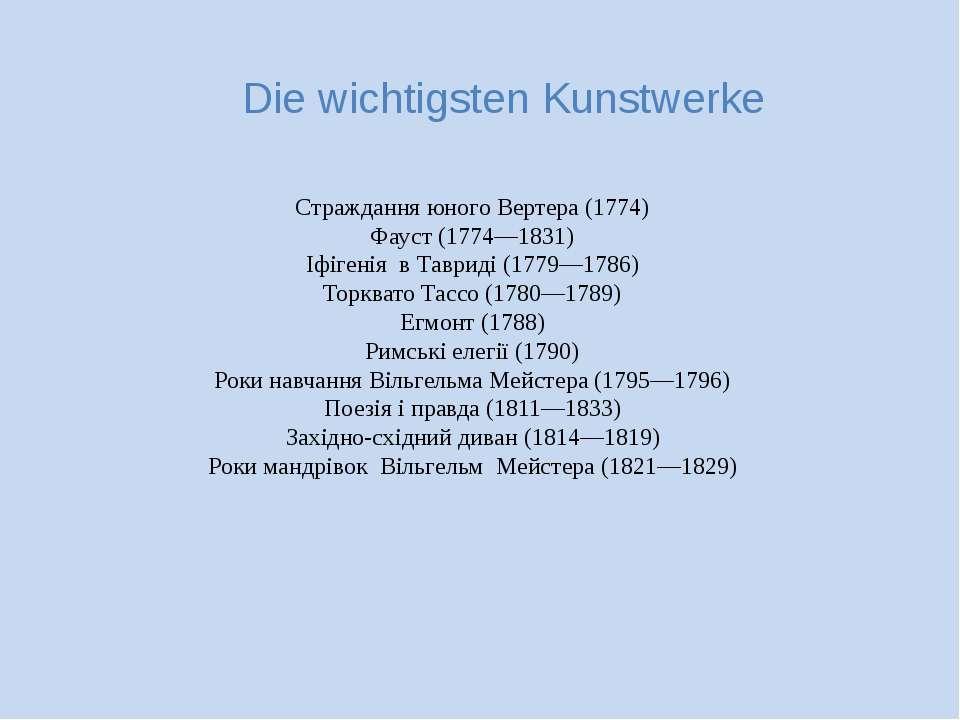 Страждання юного Вертера(1774) Фауст(1774—1831) Іфігенія в Тавриді(1779—17...