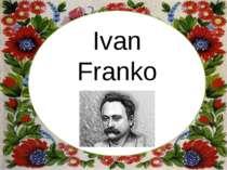 підзаголовок Ivan Franko