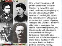 Заголовок підзаголовок One of the innovators of all genres of literature was ...