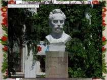 Заголовок підзаголовок Today the memory of the great Ukrainian classic is hon...