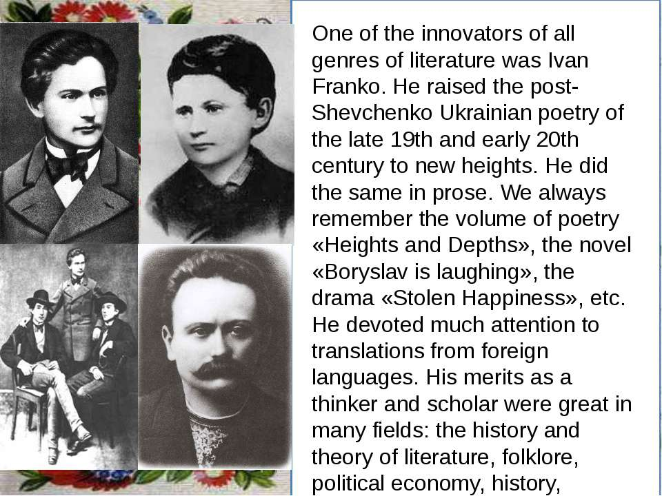 Заголовок підзаголовок One of the innovators of all genres of literature was ...