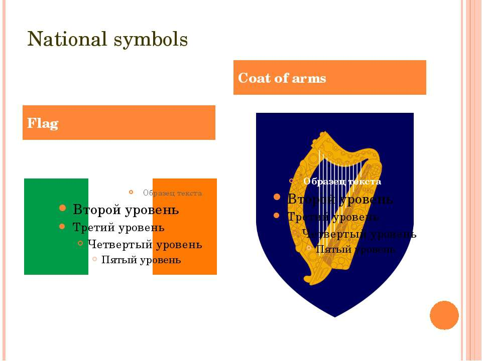 National symbols Flag Coat of arms