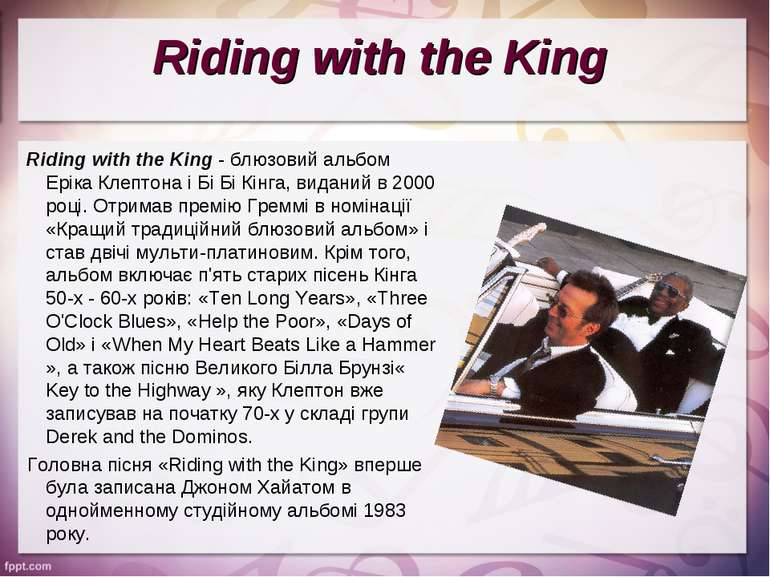Riding with the King Riding with the King - блюзовий альбом Еріка Клептона і ...