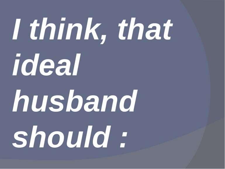 I think, that ideal husband should :