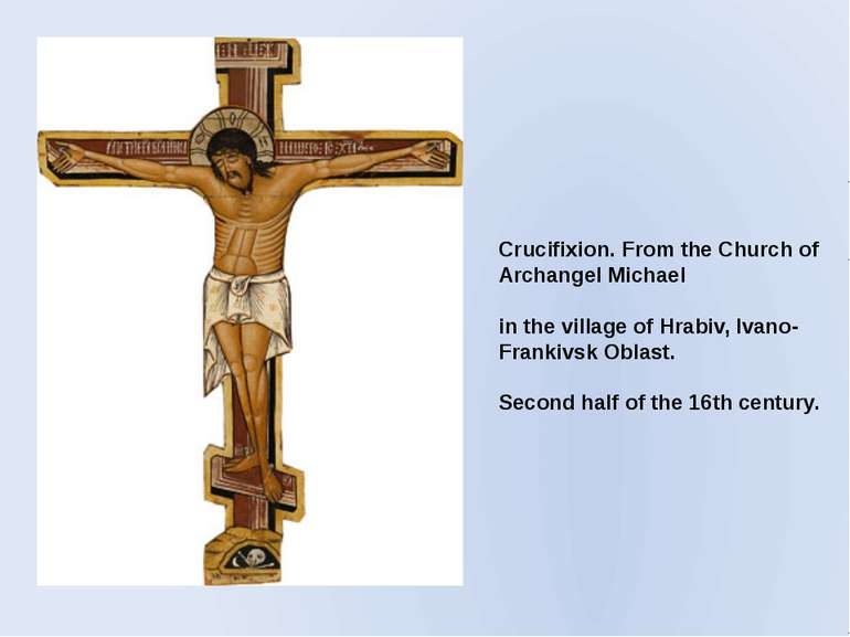 Crucifixion. From the Church of Archangel Michael in the village of Hrabiv, I...