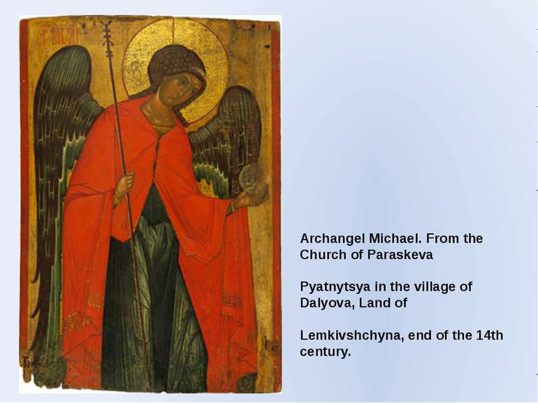 Archangel Michael. From the Church of Paraskeva Pyatnytsya in the village of ...