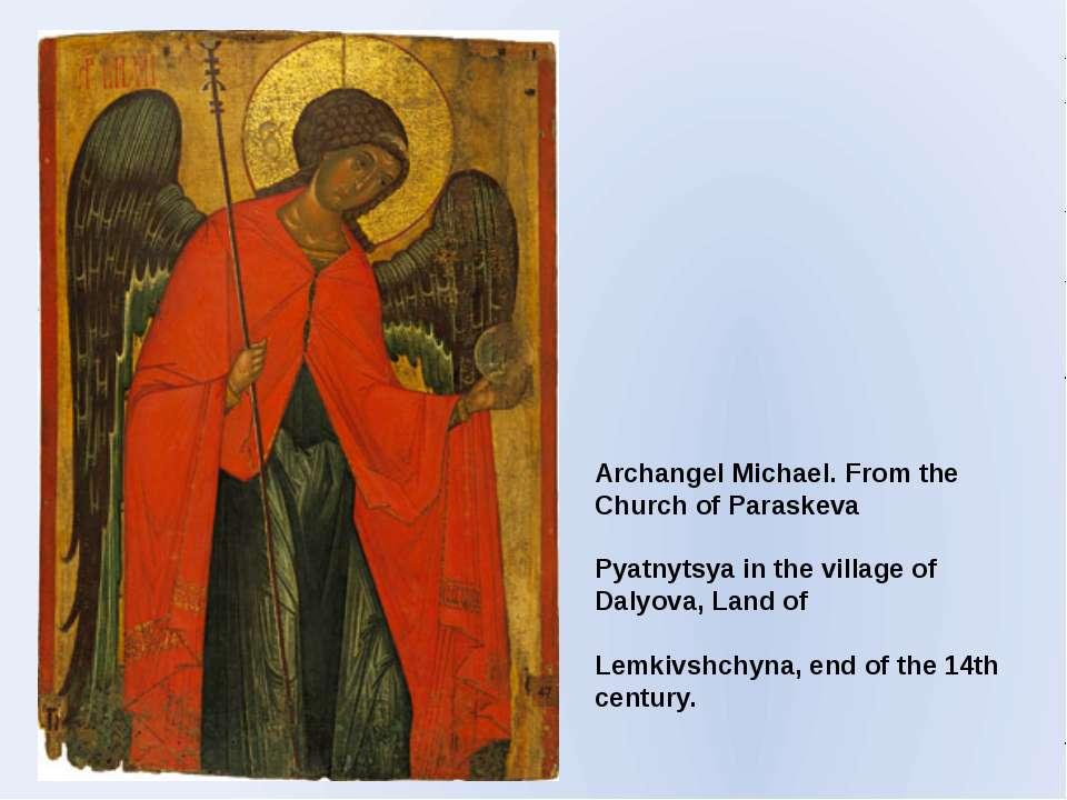 Archangel Michael. From the Church of Paraskeva Pyatnytsya in the village of ...