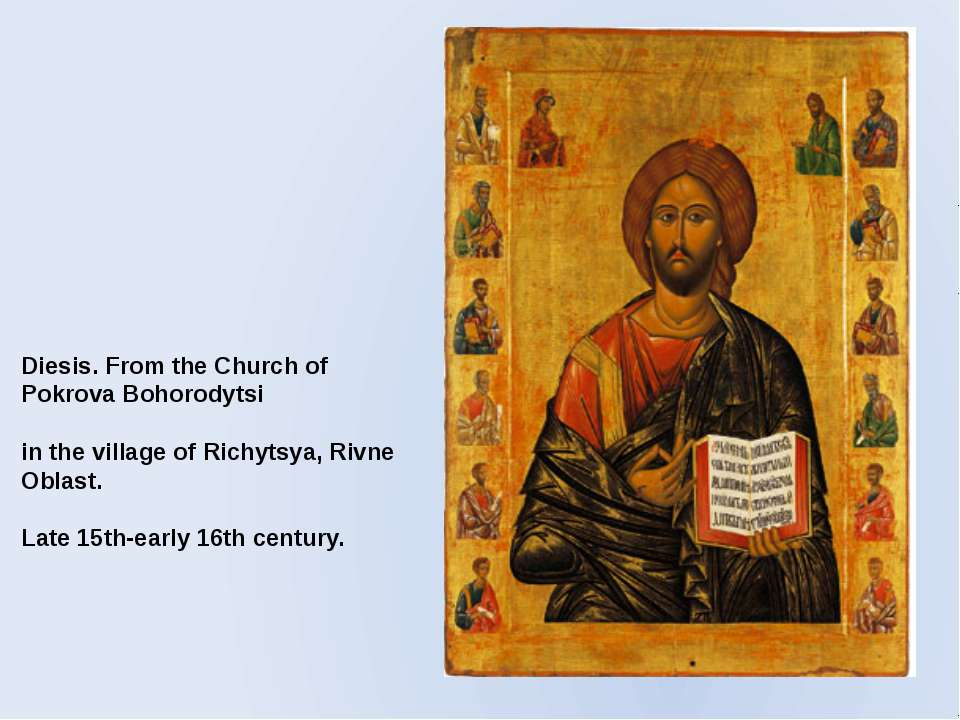 Diesis. From the Church of Pokrova Bohorodytsi in the village of Richytsya, R...