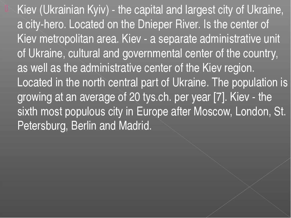 Kiev (Ukrainian Kyiv) - the capital and largest city of Ukraine, a city-hero....