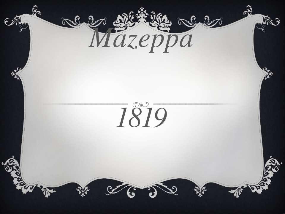 Mazeppa 1819