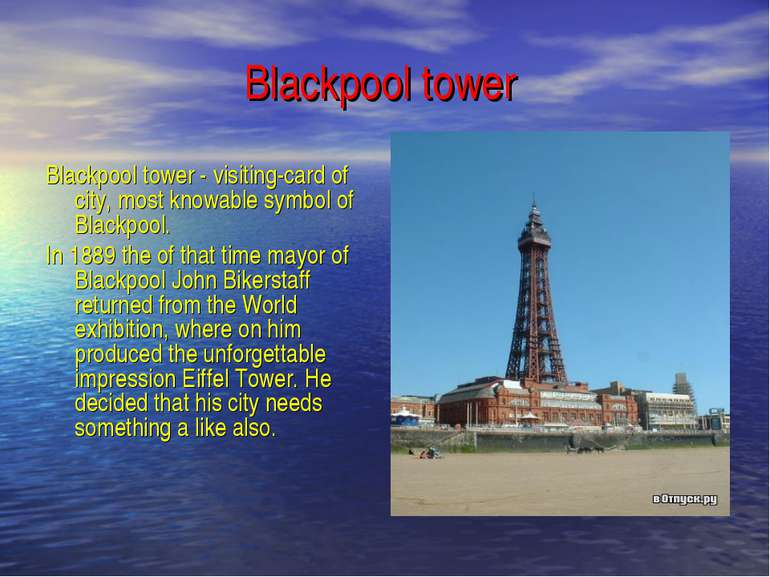 Blackpool tower Blackpool tower - visiting-card of city, most knowable symbol...