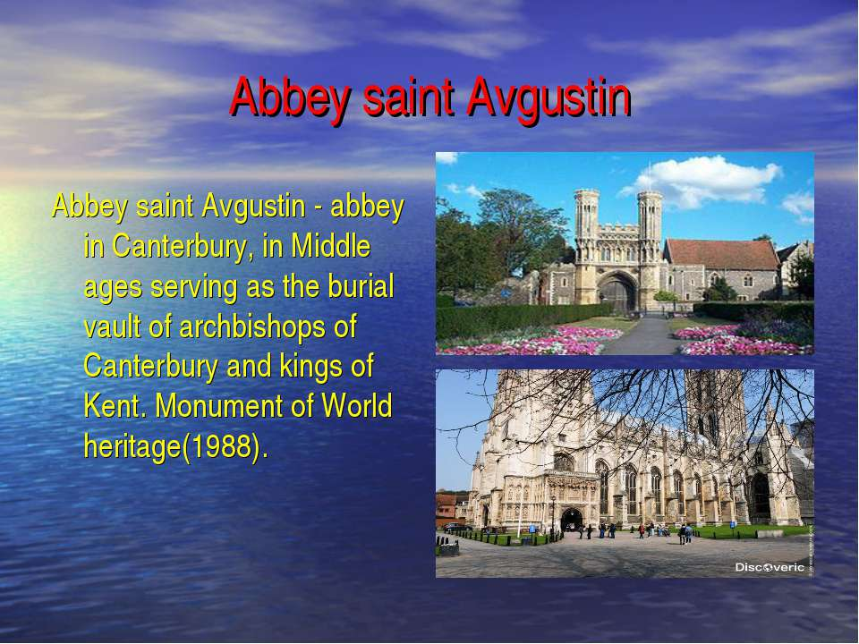 Abbey saint Avgustin Abbey saint Avgustin - abbey in Canterbury, in Middle ag...