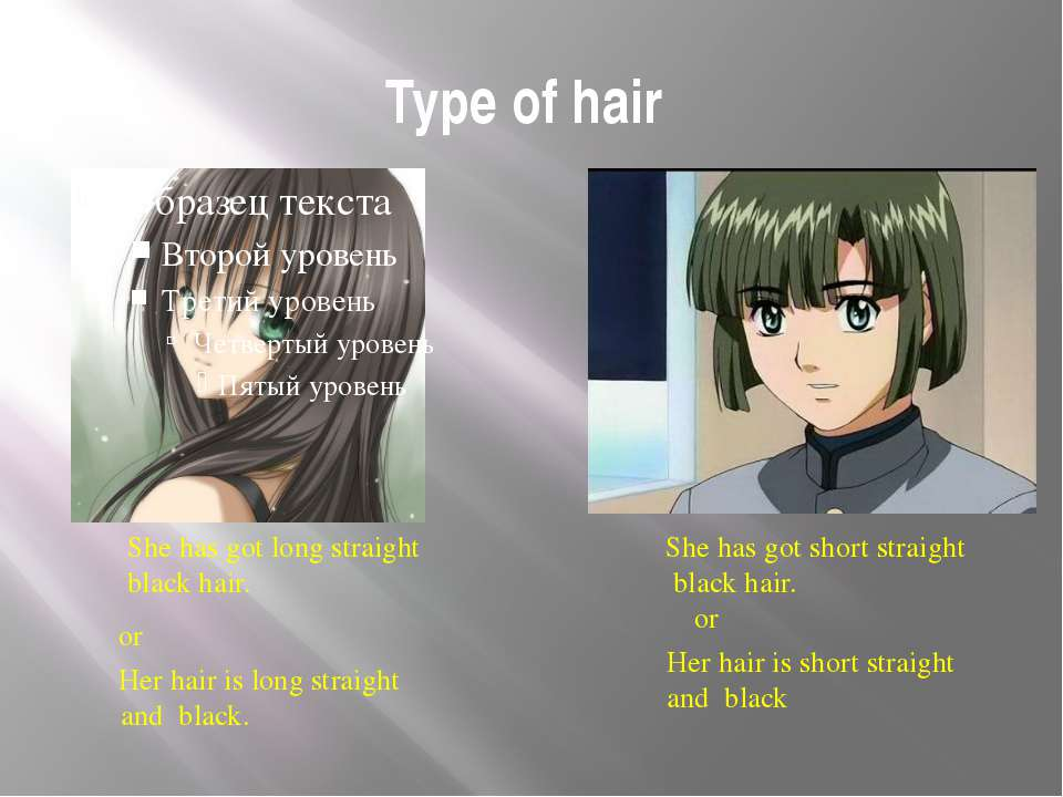 Type of hair