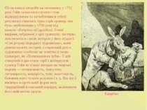 Капрічос Після важкої хвороби на лихоманку у 1792 році Гойя залишився глухим ...