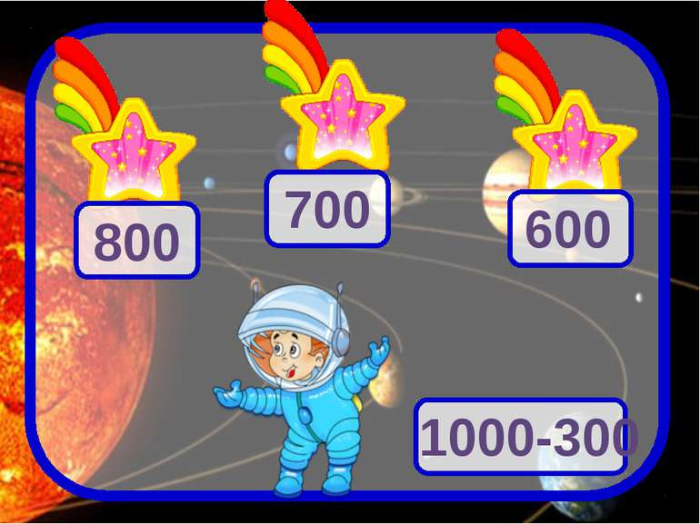 1000-300 700 800 600