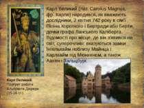 Карл Великий. Портрет роботи Альбрехта Дюрера (15-16 ст.) Карл Великий (лат. ...