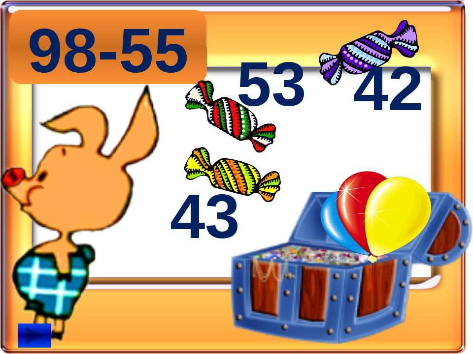 98-55 43 42 53