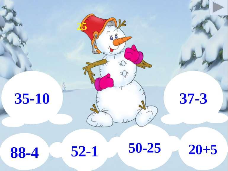 Звільни сніжинки 46+5 29+7 40+29 48+9 69+12 38+44 57+8 67+5 56+37 37+25
