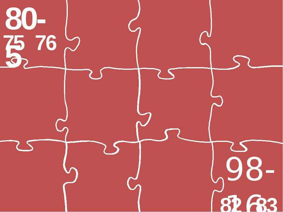 80-5 75 76 98-16 82 83