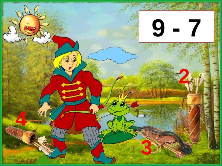 9 - 7 3 4 2