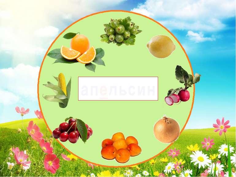 Ресурси: http://www.motto.net.ua/pic/201309/2560x1600/motto.net.ua-60405.jpg ...