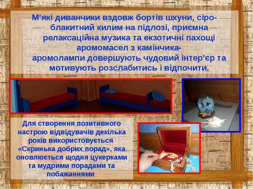 М'які диванчики вздовж бортів шхуни, сіро-блакитний килим на підлозі, приємна...