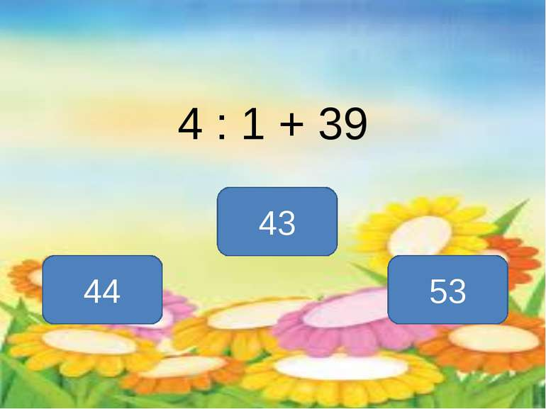 4 : 1 + 39 43 44 53